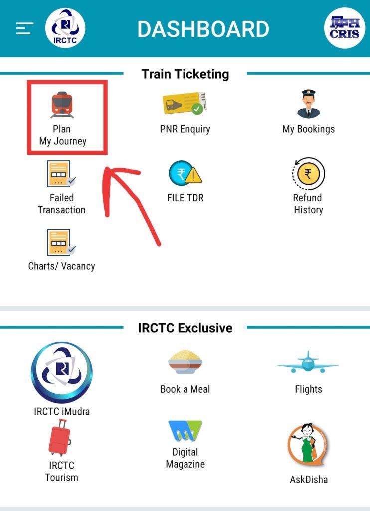 irctc dashboard